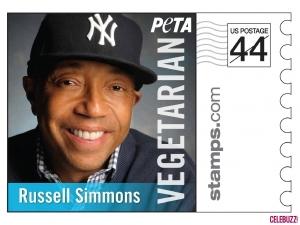 PETA-Vegetarian-Stamps-4-600x450